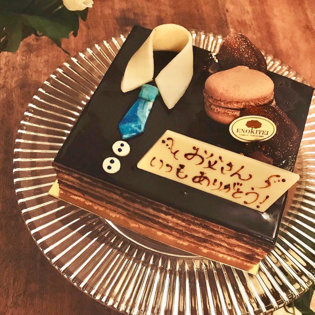 fathers cake